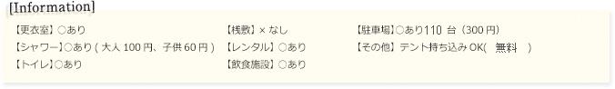 info-spot04 (1)