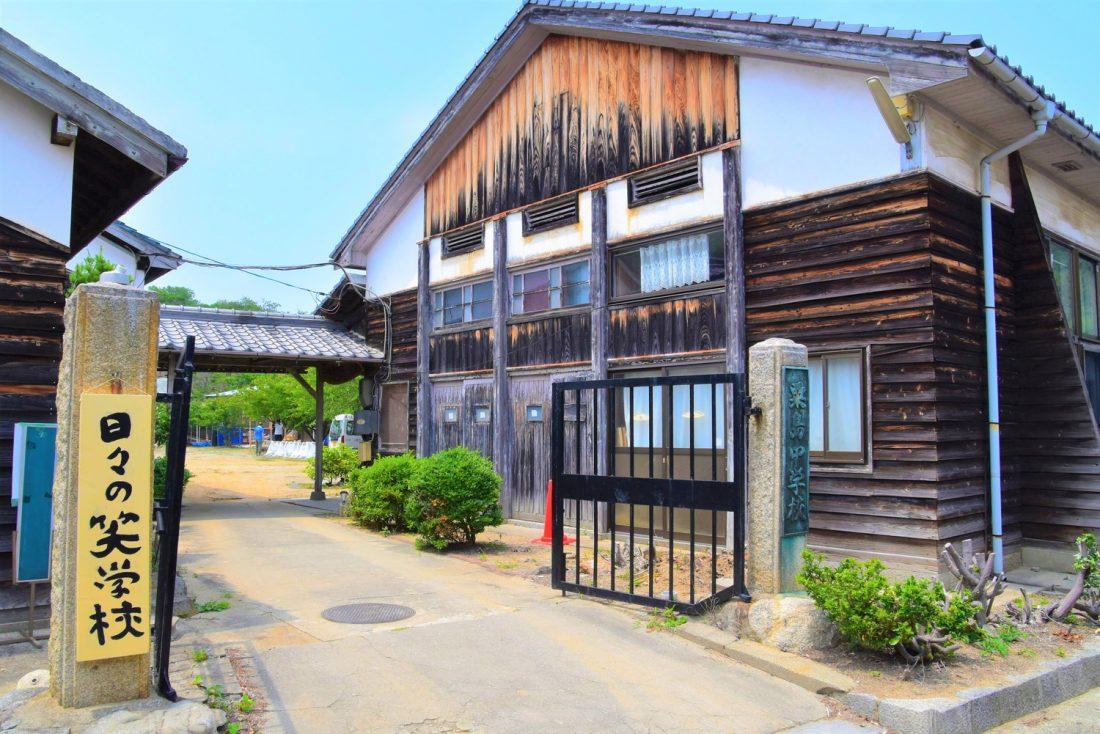 粟島芸術家村のある旧・粟島中学校