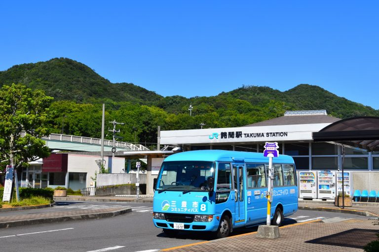 mitoyo community bus