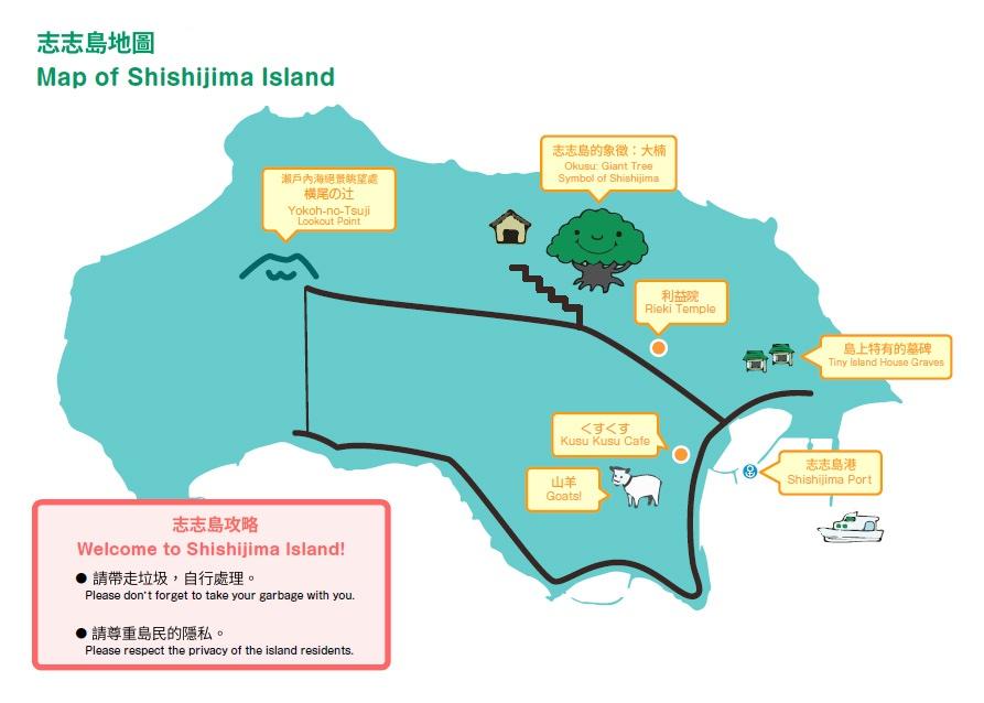 志志島地圖