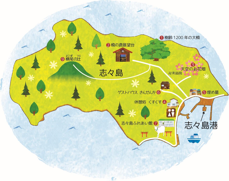 志々島観光マップ