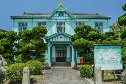粟島海洋記念館(あわしまかいようきねんかん)