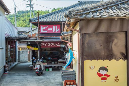 竹内商店イメージ
