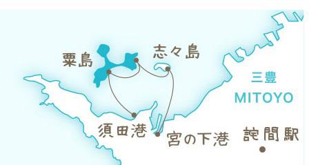 Awashima Island Map