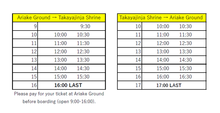 timetable for the shuttlebus. The same information can be found in pdf form at the link blow